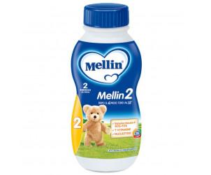 Latte liquido 2